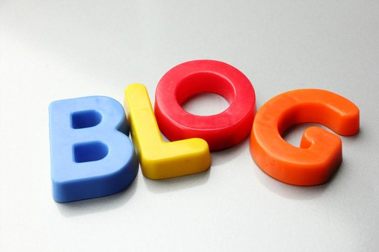 ブログ初心者、初めての記事
