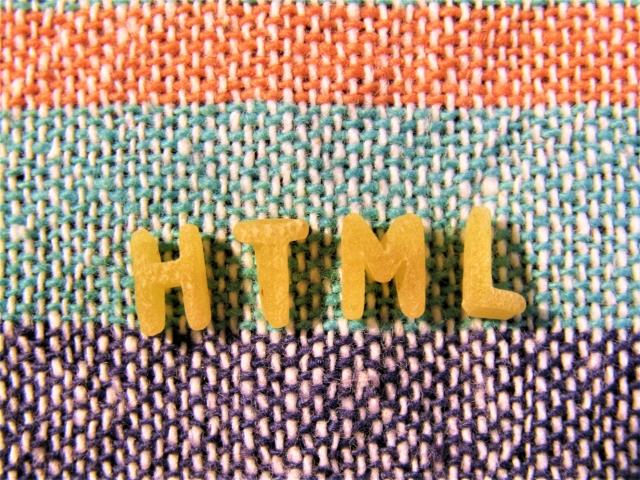 【超初心者】HTML、って何?